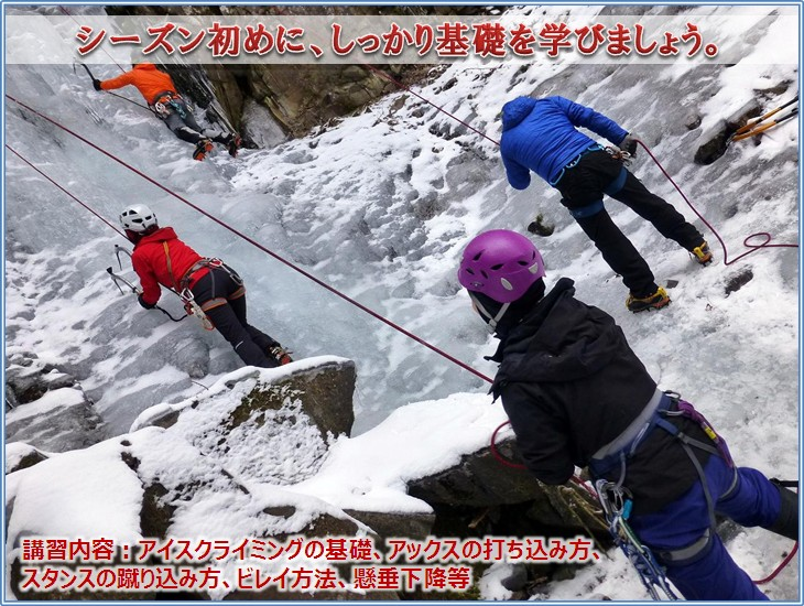 20161223_iceclimbing_12.jpg