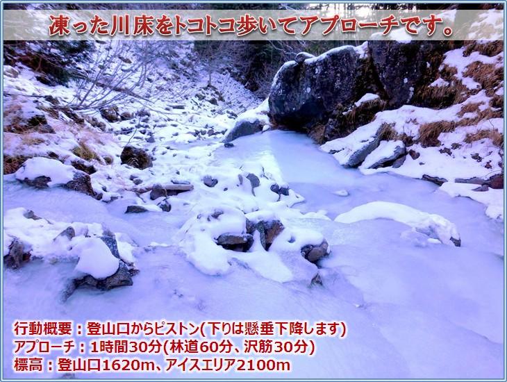 20161223_iceclimbing_13.jpg
