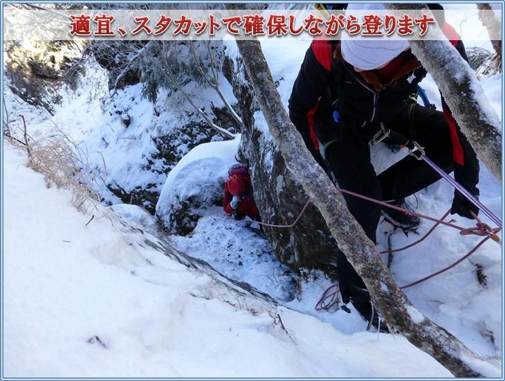20161225_iceclimbing_14.jpg