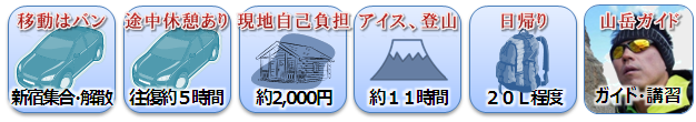 20161225_iceclimbing_21.png