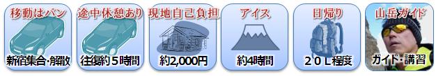 20161229_iceclimbing_21.png