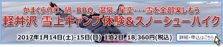 20170114_banner01.png