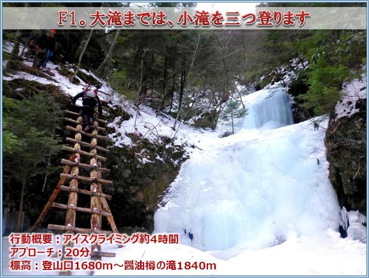 20170129_iceclimbing_13.jpg