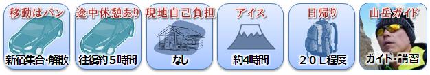 20170129_iceclimbing_21.png
