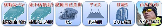 20170305_iceclimbing_21.png