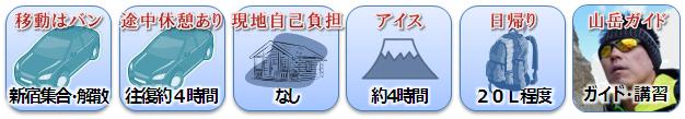 20170320_iceclimbing_21.png