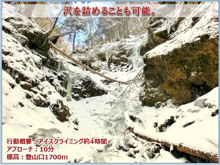 20171227_iceclimbing_13.jpg