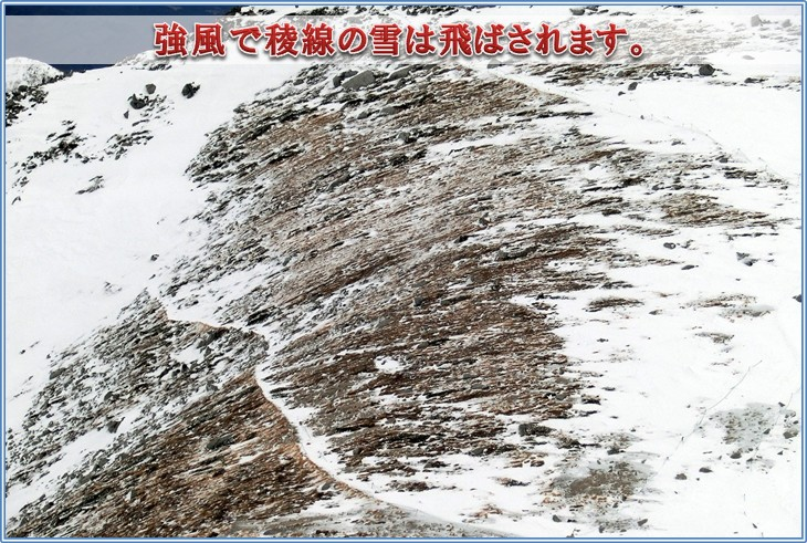 20180107_snowmountain_13.jpg