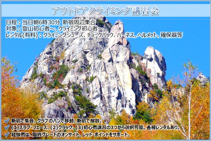 20180218_climbing_11.jpg