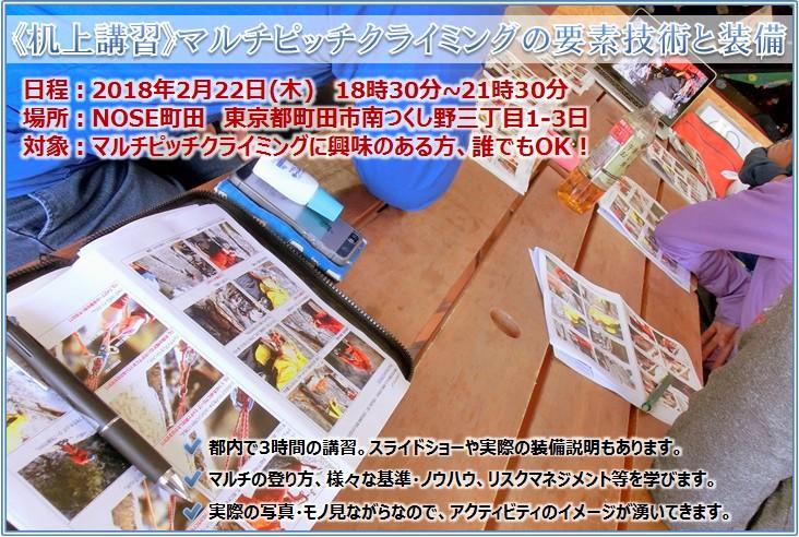 20180222_kijo_11.jpg