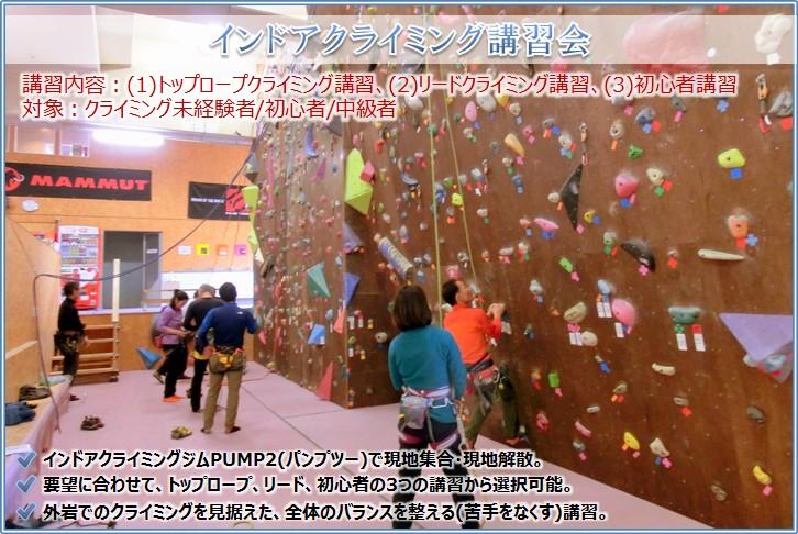 20180408_climbing_11.jpg