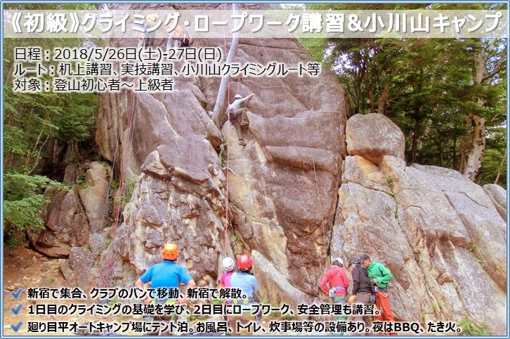 20180526_mountain_11.jpg
