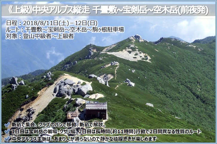 20180811_mountain_11.jpg