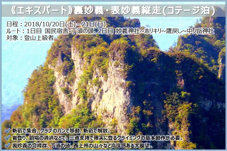 20181020_mountain_11.jpg