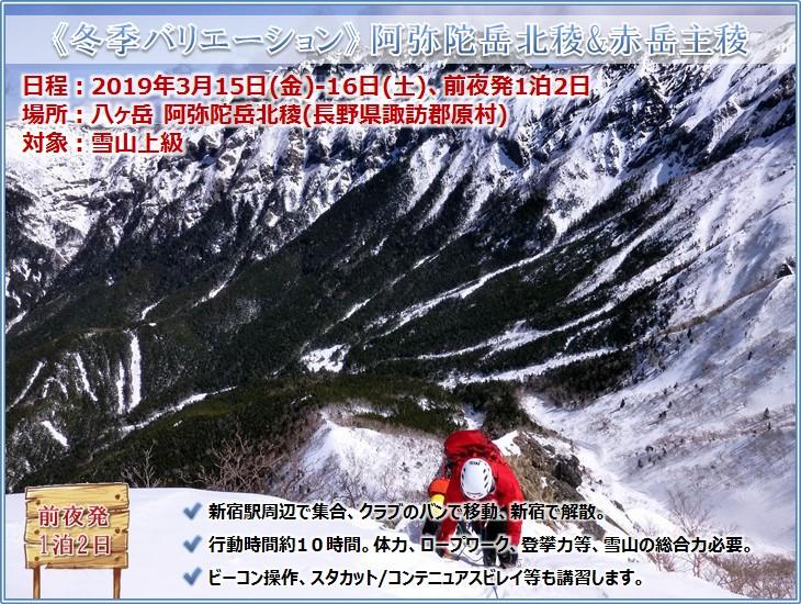 20190315_iceclimbing_11.jpg
