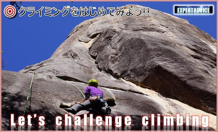 climbing11.jpg