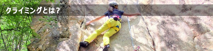 climbing22.jpg