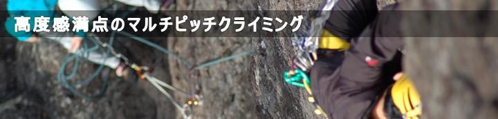 climbing29.jpg