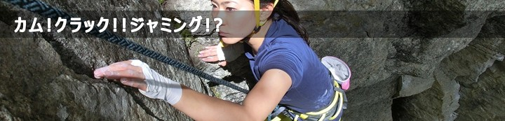 climbing30.jpg
