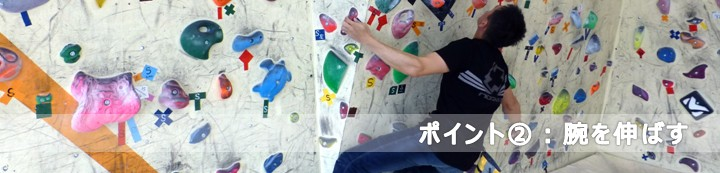 climbing_7_principles02.jpg