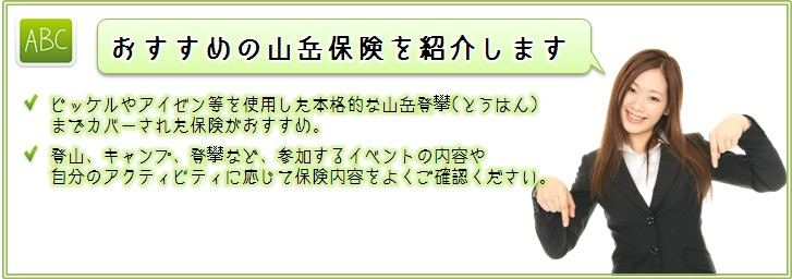 hoken02.jpg