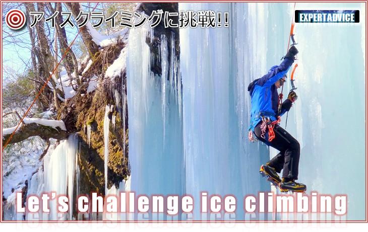 iceclimbing41.jpg