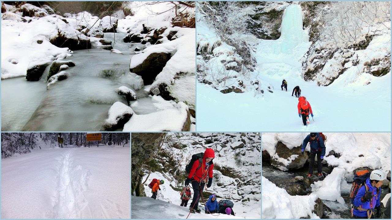 iceclimbing51.jpg