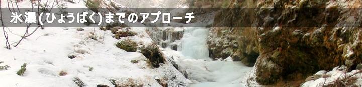 iceclimbing71.jpg