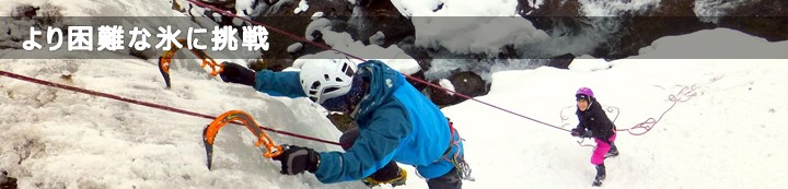 iceclimbing79.jpg