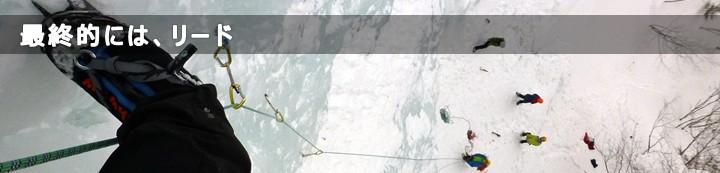 iceclimbing80.jpg