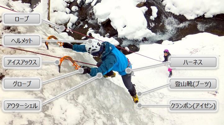 iceclimbing91.jpg