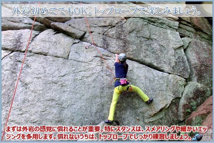 outdoorclimbing_51.png